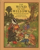 windwillows resize
